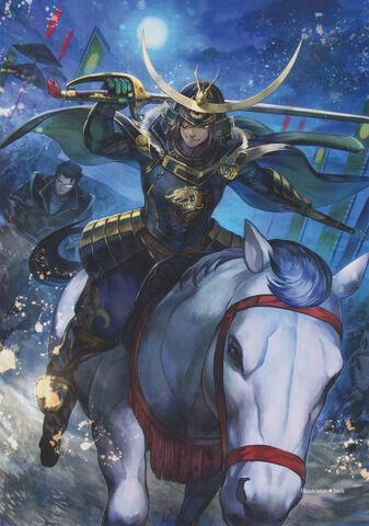 File:Masamune-sw4art.jpg