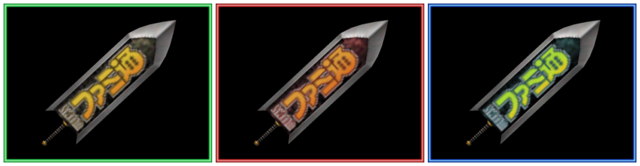 File:DW Strikeforce - Great Sword Special.png