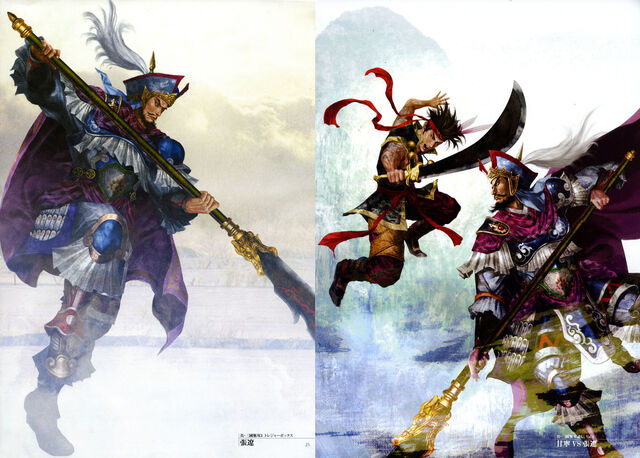 File:Dynasty Warriors 4 Artwork - Zhang Liao.jpg