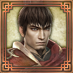 File:Dynasty Warriors 7 Trophy 26.png