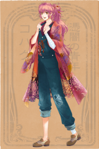 Kohaku-haruka6