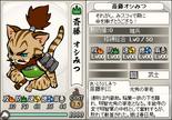 Toshimitsu Saito (SC)