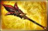 Trident - 6th Weapon (DW8XL)