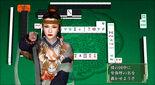 Himiko-mahjongtaikaiiv