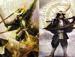 Masamune-sw