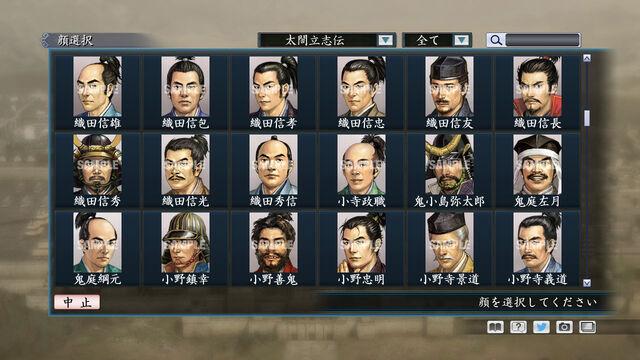File:Portrait Set 113 (ROTKT DLC).jpg