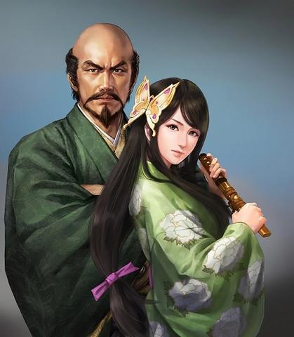 File:Dosan Saito & Kicho (1MNA).png
