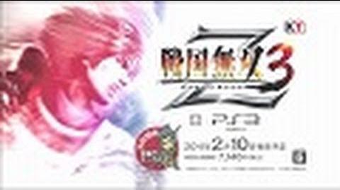 Thumbnail for version as of 14:02, November 19, 2012