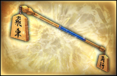File:Double-Ended Mace - DLC Weapon (DW8).png