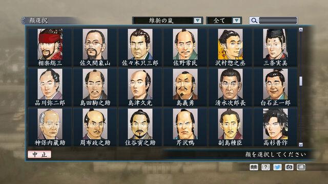 File:Portrait Set 78 (ROTKT DLC).jpg