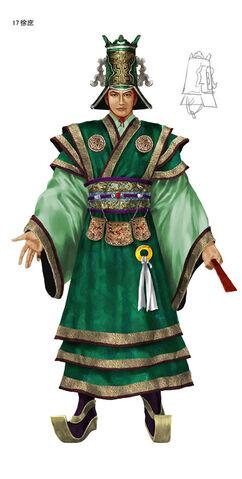 File:Xushu-kessenII.jpg