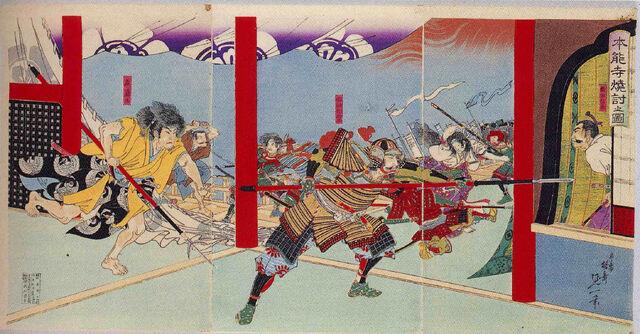 File:Honnoji print.jpg