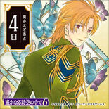 Shuhei-countdown-haruka6