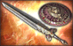 File:4-Star Weapon - Roaring Lion.png