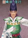 Nobuyuki Oda (NAO)