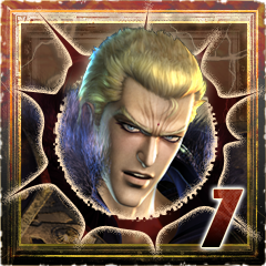File:Fist of the North Star Trophy 45.png