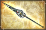 File:Dragon Spear - 5th Weapon (DW7XL).png