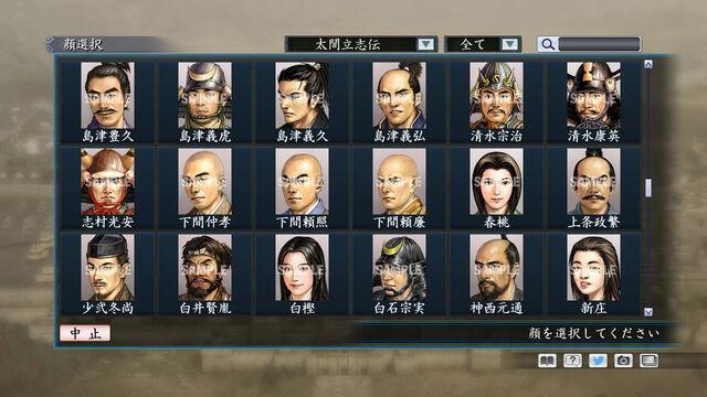 File:Portrait Set 126 (ROTKT DLC).jpg