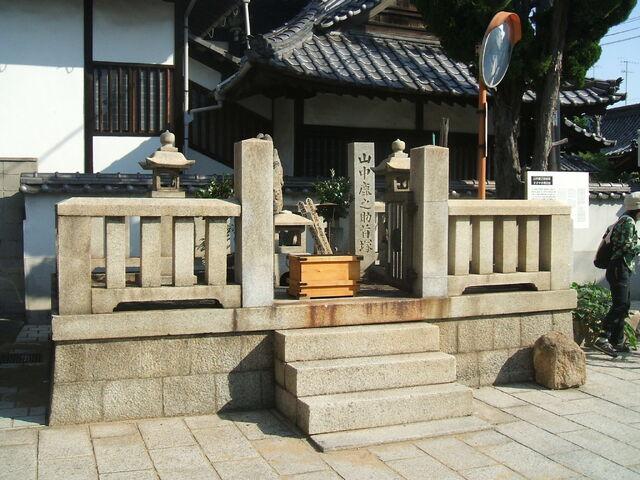 File:Shikanosuke-headgrave.jpg