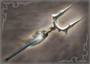 2nd Weapon - Xing Cai (WO)