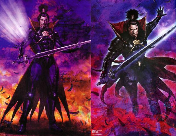 File:Nobunaga-sw.jpg