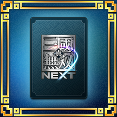 File:Dynasty Warriors Next Trophy 4.png