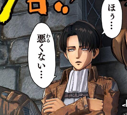 File:Attackontitan-countdown04.jpg