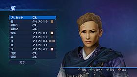 File:Male Face 1 (DW8E DLC).jpg