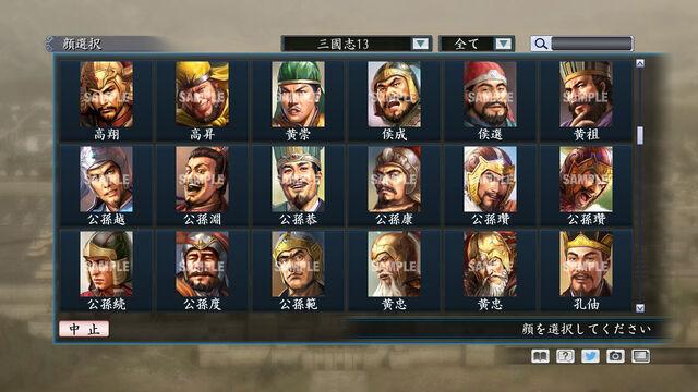 File:Portrait Set 236 (ROTKT DLC).jpg