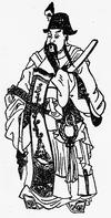 Yuan Shao Illustration