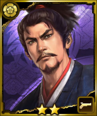 File:Nobunaga Oda 9 (1MNA).png