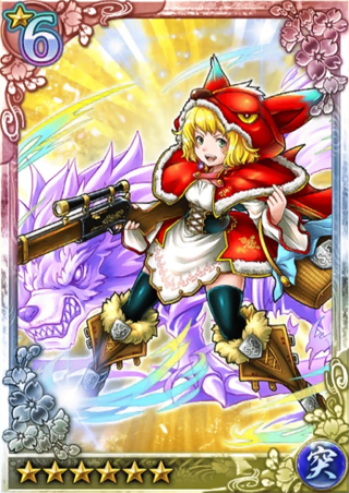 File:Red Riding Hood 2 (QBTKD).png