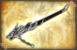 File:Flute - 5th Weapon (DW7).png