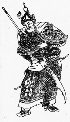 File:Huang Zhong Illustration.png