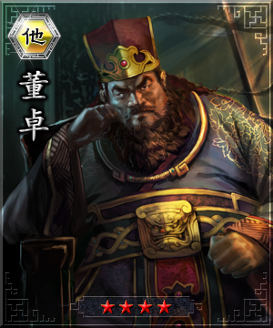 File:Dong Zhuo (CC-ROTK).png