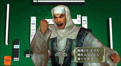 File:Benkei-mahjongtaikaiiv.jpg