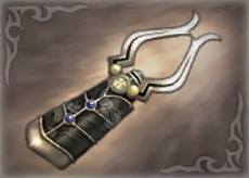File:Yoshitsune-weapon2.jpg