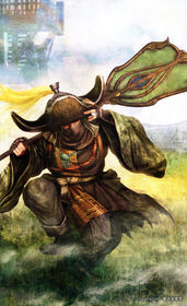 Pang Tong 15th Anniversary Artwork (DWEKD)