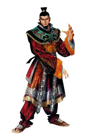 File:Sun Quan Concept Artwork (DW3).png