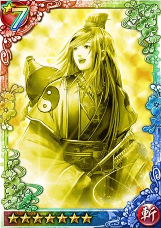 File:Jofuku's Miraculous Soul (QBTKD).png