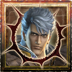 File:Fist of the North Star Trophy 15.png