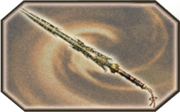 File:Luxun-dw6weapon3.jpg