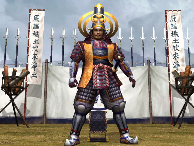 File:Ieyasu kessen.jpg