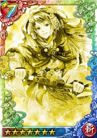 File:Oichi's Miraculous Soul (QBTKD).png