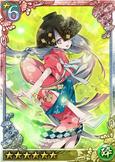 Hachikazuki (QBTKD)