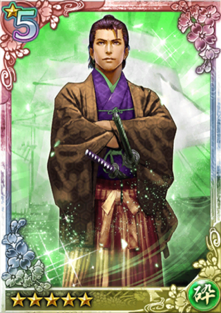 File:Kaishu Katsu (QBTKD).png