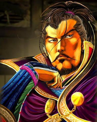 File:Nobunaga Oda Collaboration (NASPK).png