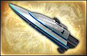 File:Siege Spear - DLC Weapon (DW8).png