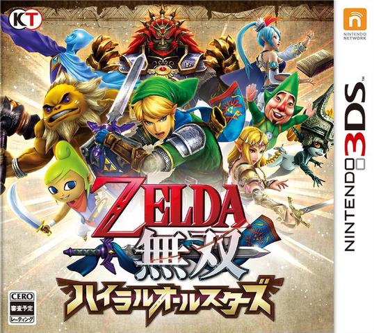 File:Zelda Musou Hyrule All-Stars JP Boxart.png