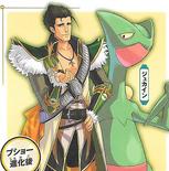 Pokemon Conquest - Magoichi 2